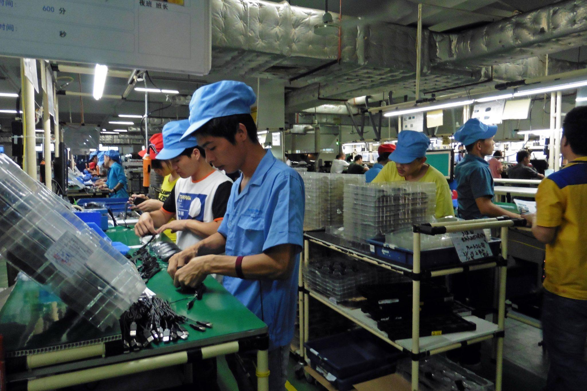 File:G.Tech Technology Factory Zhuhai China